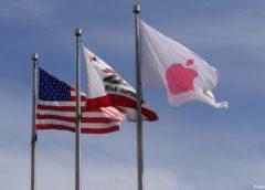Apple AWS spending